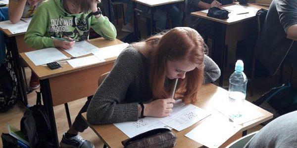 """II  OGÓLNOPOLSKIE   """"MISTRZOSTWA  SZARADZIARSKIE  – ZADANIA  LOGICZNE""""."""